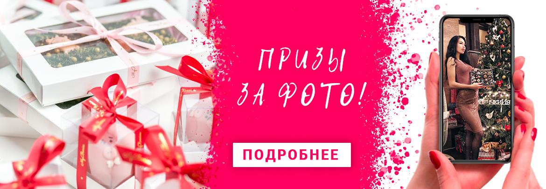 конкурс инстаграм!